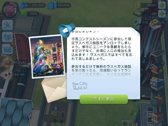 f:id:morihirohate:20170521193738j:image