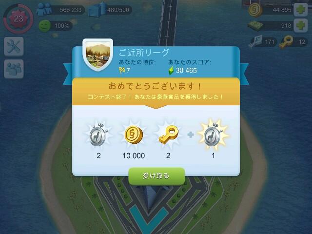 f:id:morihirohate:20170531182045j:image