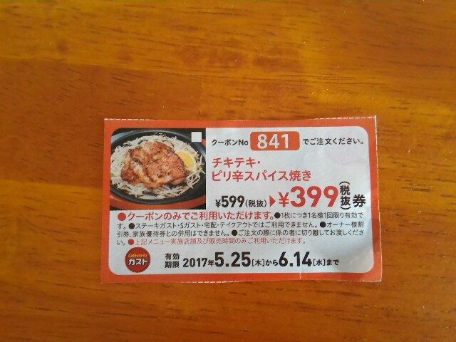 f:id:morihirohate:20170603164707j:image