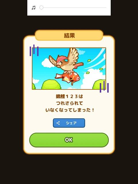 f:id:morihirohate:20170603205532j:image
