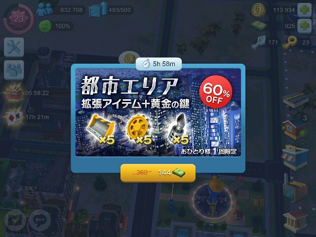 f:id:morihirohate:20170603205741j:image