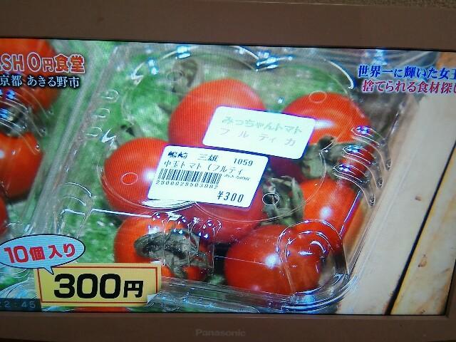 f:id:morihirohate:20170604224810j:image