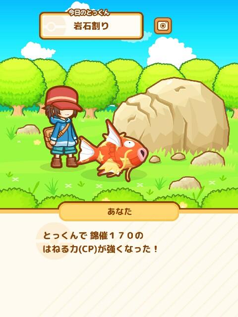 f:id:morihirohate:20170605194515j:image