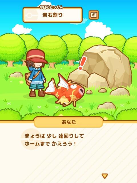 f:id:morihirohate:20170605194535j:image