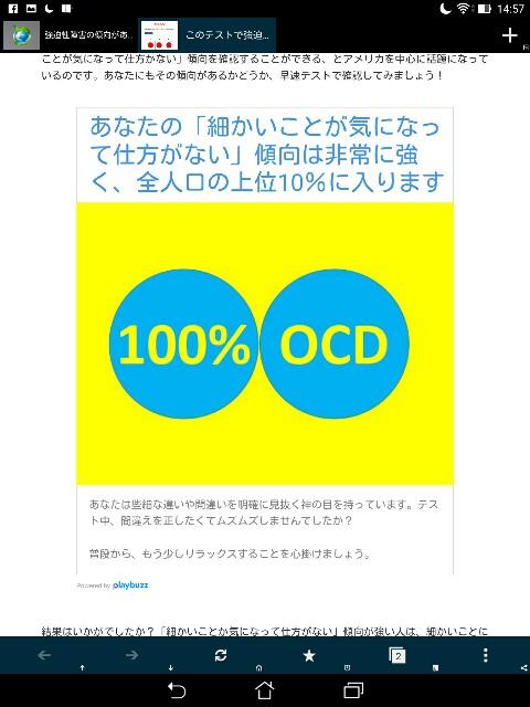 f:id:morihirohate:20170610145749j:image