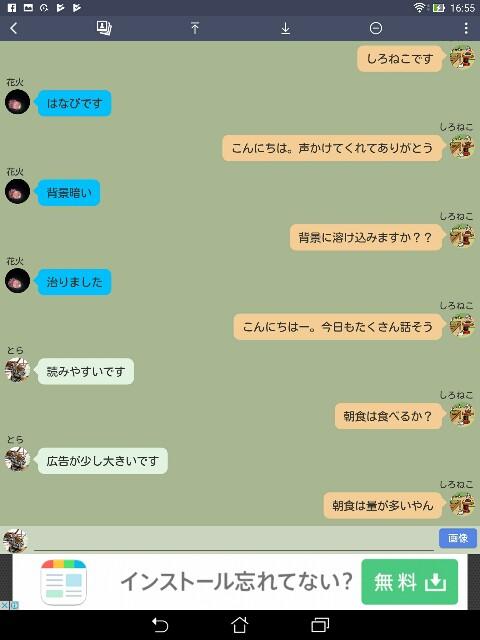 f:id:morihirohate:20170611170006j:image