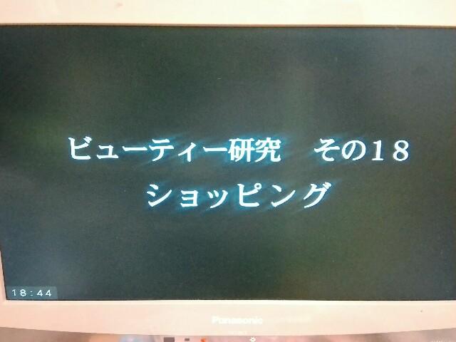 f:id:morihirohate:20170611184420j:image