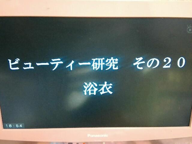 f:id:morihirohate:20170611185443j:image