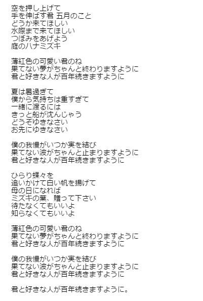 f:id:morihirohate:20170612195455p:plain