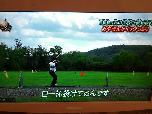 f:id:morihirohate:20170613193207j:image