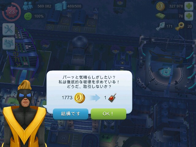 f:id:morihirohate:20170617202007j:image