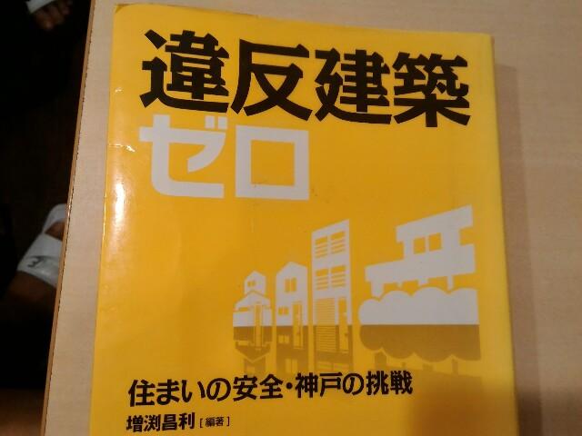 f:id:morihirohate:20170618215343j:image