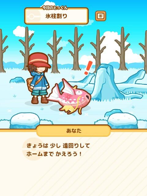 f:id:morihirohate:20170619195831j:image