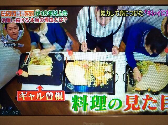 f:id:morihirohate:20170623220157j:image