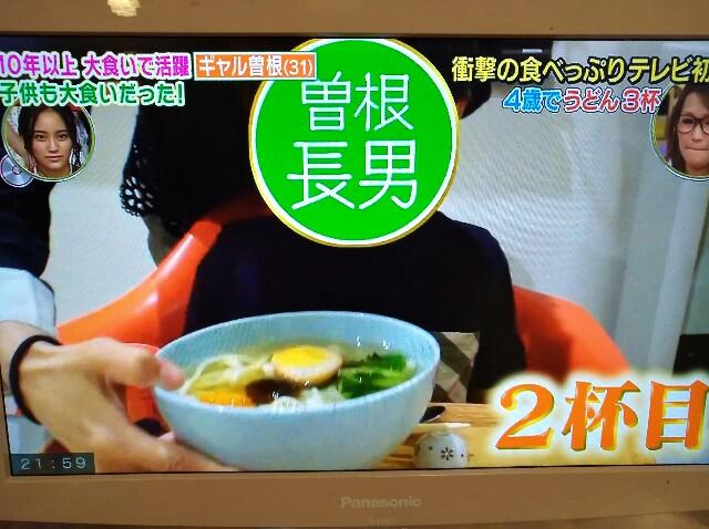 f:id:morihirohate:20170623220310j:image