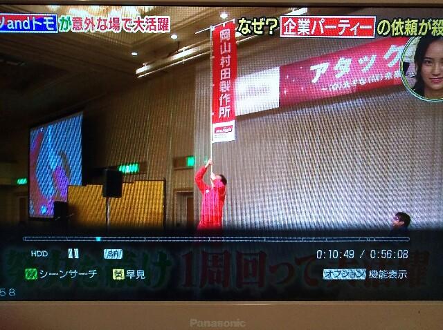 f:id:morihirohate:20170623220319j:image