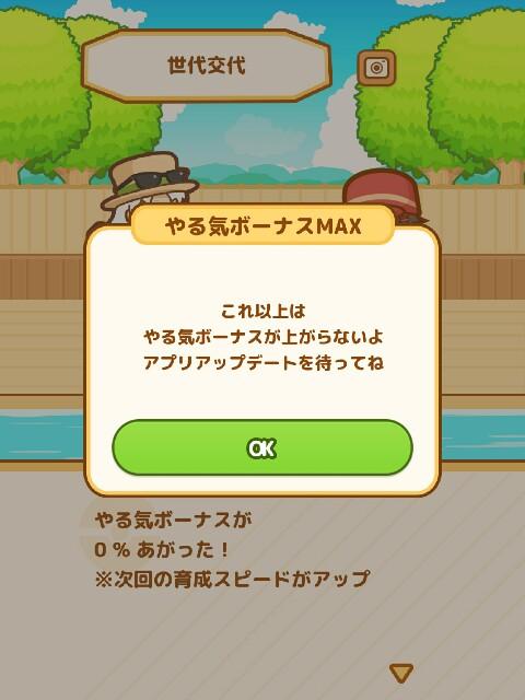 f:id:morihirohate:20170624135054j:image