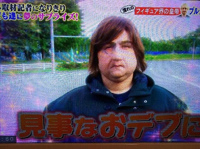 f:id:morihirohate:20170624235539j:image