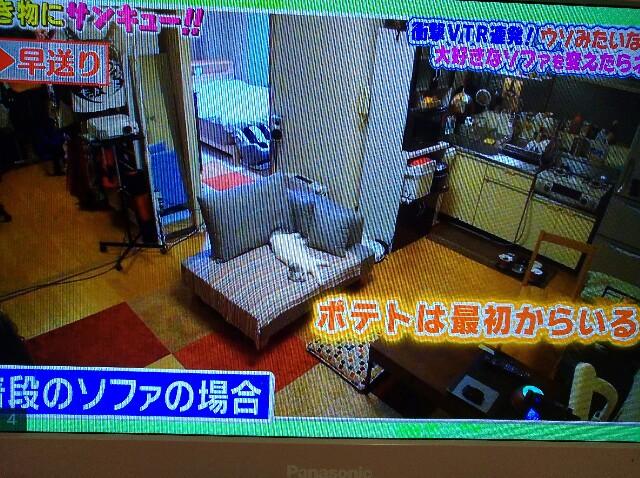 f:id:morihirohate:20170624235946j:image