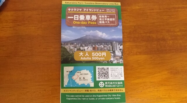 f:id:morihirohate:20170703220222j:image