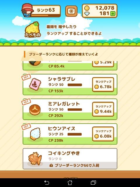 f:id:morihirohate:20170704123020j:image