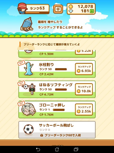 f:id:morihirohate:20170704123026j:image