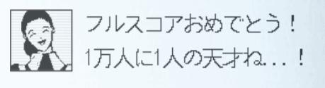 f:id:morihirohate:20170704143037p:plain