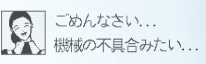 f:id:morihirohate:20170704145443p:plain
