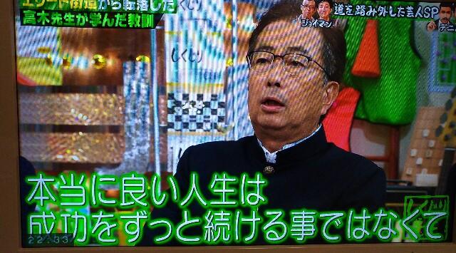f:id:morihirohate:20170705012119j:image