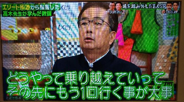 f:id:morihirohate:20170705012203j:image