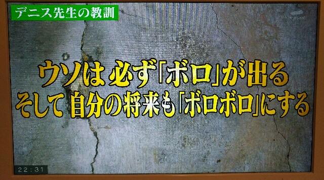 f:id:morihirohate:20170705012235j:image