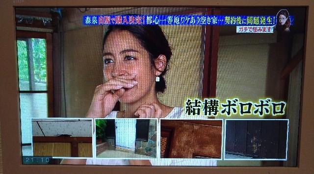 f:id:morihirohate:20170706211234j:image