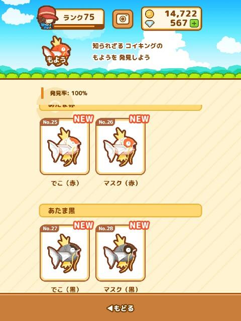 f:id:morihirohate:20170708122701j:image