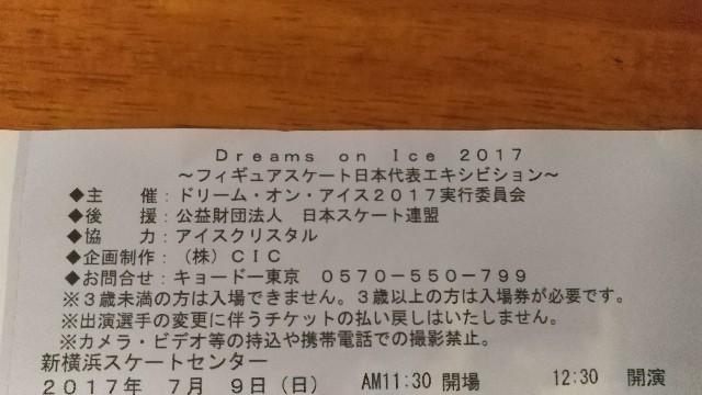 f:id:morihirohate:20170709162620j:image