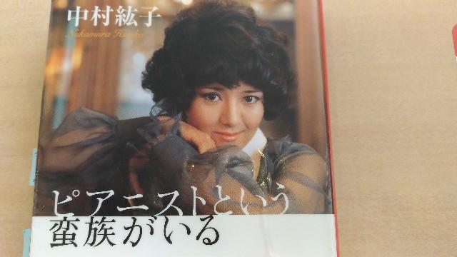 f:id:morihirohate:20170711090311j:image