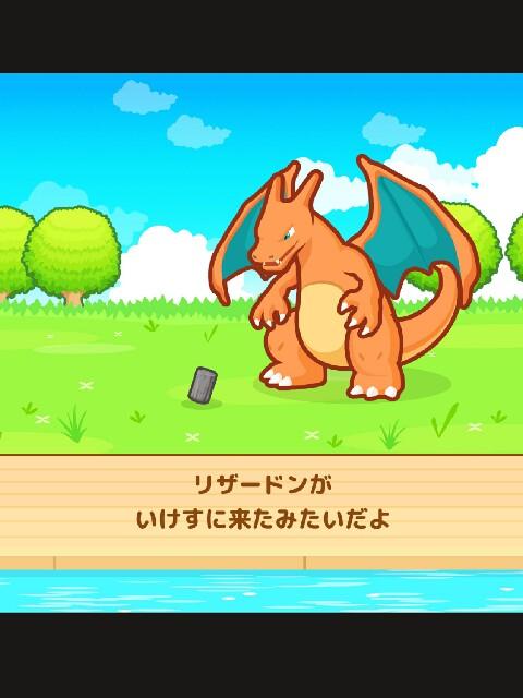 f:id:morihirohate:20170712175145j:image