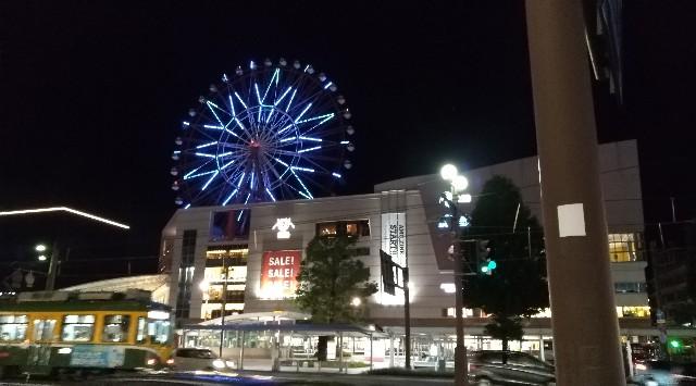 f:id:morihirohate:20170713192026j:image