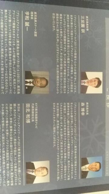f:id:morihirohate:20170713201152j:image