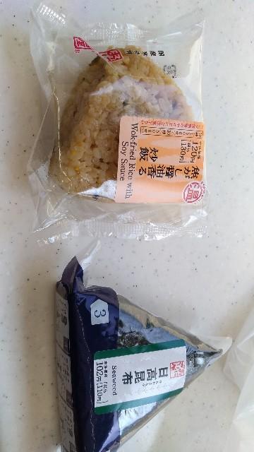 f:id:morihirohate:20170715092303j:image