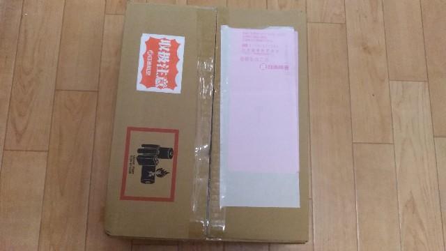 f:id:morihirohate:20170721161558j:image