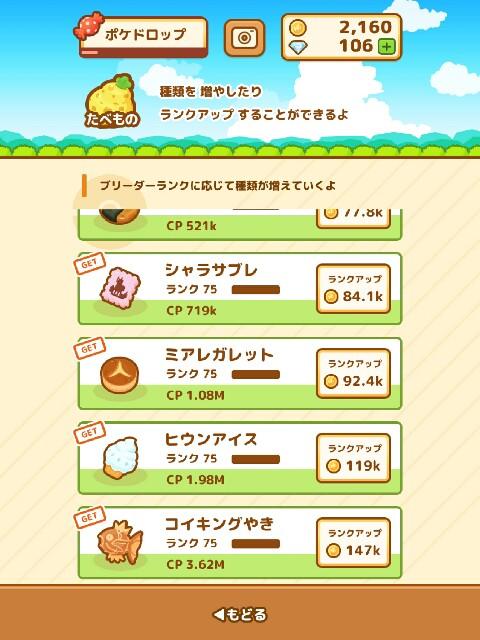 f:id:morihirohate:20170722145612j:image