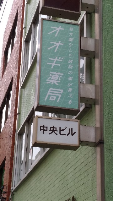 f:id:morihirohate:20170722215624j:image