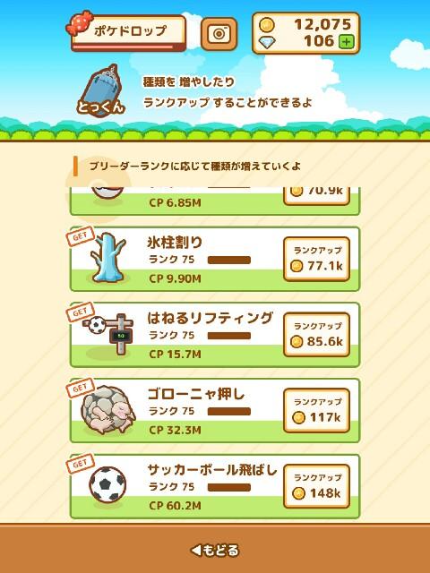 f:id:morihirohate:20170723113924j:image