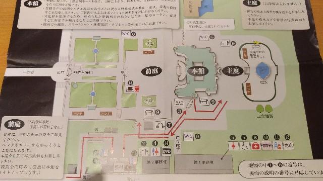f:id:morihirohate:20170728162014j:image