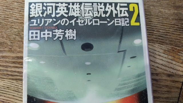 f:id:morihirohate:20170729170555j:image