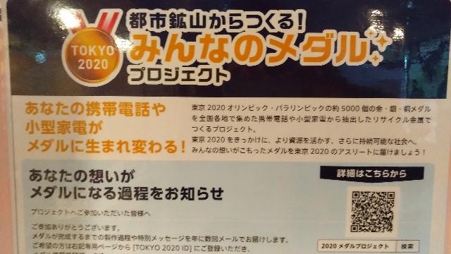 f:id:morihirohate:20170730183216j:image