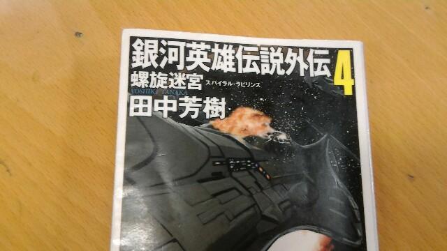 f:id:morihirohate:20170802135356j:image