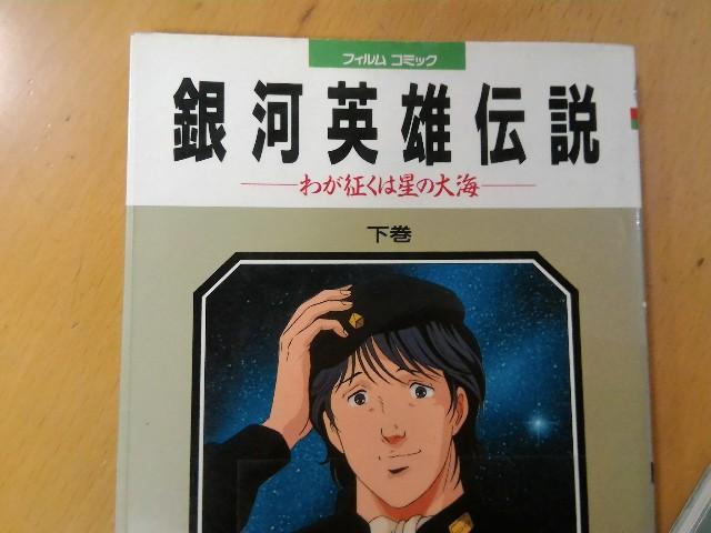 f:id:morihirohate:20170804001027j:image