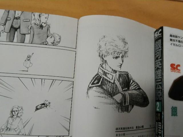 f:id:morihirohate:20170804001434j:image