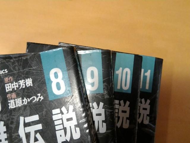 f:id:morihirohate:20170804001601j:image